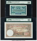 Morocco Banque d'Etat du Maroc Lot of Five PMG Graded Examples. 5 Francs ND (1924) Pick 9 PMG Choice About Unc 58 EPQ; 500 Francs 10.11.1948 Pick 15b ...