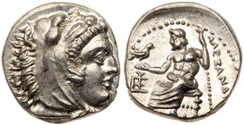 Macedonian Kingdom. Alexander III 'the Great'. Silver Drachm (4.28 g), 336-323 BC. MS