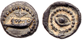 Phoenicia, Sidon. Uncertain king. Silver 1/64 Shekel (0.24 g), 5th-4th centuries BC. EF