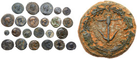 23-piece collection of Judean City Coinage