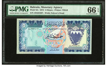 Bahrain Monetary Agency 5 Dinars 1973 Pick 8A PMG Gem Uncirculated 66 EPQ.   HID09801242017