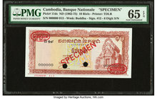Cambodia Banque Nationale du Cambodge 10 Riels ND (1962-75) Pick 11ds Specimen PMG Gem Uncirculated 65 EPQ. Two POCs.  HID09801242017
