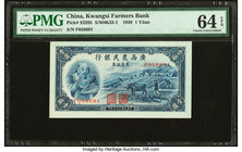 China Kwangsi Farmers Bank 1 Yuan 1938 Pick S2295 S/M#K32-1 PMG Choice Uncirculated 64 EPQ.   HID09801242017