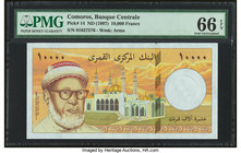 Comoros Banque Centrale Des Comores 10,000 Francs ND (1997) Pick 14 PMG Gem Uncirculated 66 EPQ.   HID09801242017