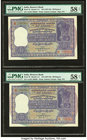 India Reserve Bank of India 100 Rupees ND (1957-62) Pick 44 Jhun6.7.4.1 Two Consecutive Examples PMG Choice About Unc 58 Net. Staple holes at issue; r...