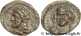 CILICIA - TARSUS - DATAMES SATRAP