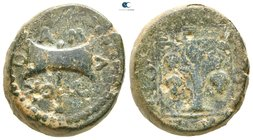 Kings of Thrace. Uncertain mint. Amatokos II. Second reign circa 359-351 BC. ΠΟΣΙΔΕ- (Poside-, magistrate). Bronze Æ