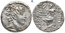 Seleukid Kingdom. Antioch on the Orontes. Philip I Philadelphos 95-75 BC. Tetradrachm AR