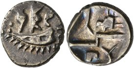 CELTIC, Northeast Gaul. Atrebates. Circa 60-30/25 BC. Quarter Stater (Electrum, 11 mm, 1.10 g). Two men standing right in a boat with stylized waves b...