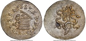 MYSIA. Pergamum. Ca. 180/167-133 BC. AR cistophorus (32mm, 12.70 gm, 12h). NGC MS 5/5 - 3/5, brushed. Ca. 160-150 BC. Serpent emerging from cista myst...