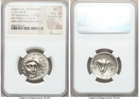 CARIAN ISLANDS. Rhodes. Ca. 230-205 BC. AR tetradrachm (25mm, 13.34 gm, 12h). NGC XF 4/5 - 3/5. Ameinias, magistrate. Radiate facing head of Helios, t...