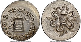 LYDIA. Tralles. Ca. 2nd-1st centuries BC. AR cistophorus (28mm, 12.68 gm, 11h). NGC AU 5/5 - 4/5. Serpent emerging from cista mystica; all within ivy ...