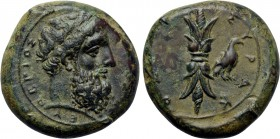 SICILY. Syracuse. Timoleon and the Third Democracy (344-317 BC). Hemidrachm.