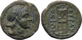 SICILY. Syracuse. Ae (After 212 BC).