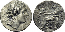 THRACE. Uncertain. Diobol (2nd-1st centuries BC). Contemporary imitation of Lysimachos types in the name of Alexander III.
