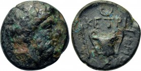 KINGS OF THRACE. Ketriporis (Circa 356-352/1 BC). Ae.
