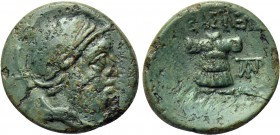 KINGS OF THRACE. Mostis (Circa 125-86 BC). Ae.