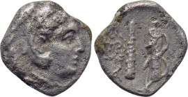 KINGS OF MACEDON. Alexander III 'the Great' (336-323 BC). Obol. Babylon.