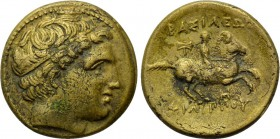 KINGS OF MACEDON. Philip III Arrhidaios (323-317 BC). Ae. Miletos.