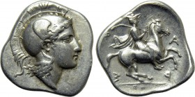 THESSALY. Pharsalos. Drachm (Late 5th-mid 4th century BC).