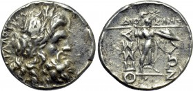 THESSALY. Thessalian league. Stater (Mid-late 1st century BC). Italos and Diokles, magistrates.