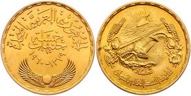 Ägypten Republik 1958 - 1971