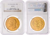 Bulgarien Ferdinand 1908 - 1919