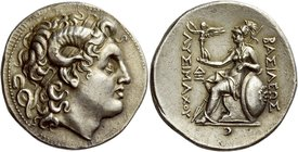 Kings of Thrace. Lysimachus, 323 – 281