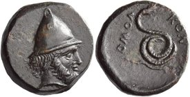 Homolius