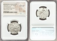 MACEDONIAN KINGDOM. Alexander III the Great (336-323 BC). AR tetradrachm (25mm, 6h). NGC Choice XF. Late lifetime to early posthumous issue of Tyre, u...