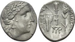 KINGS OF SKYTHIA. Sariakes (Circa 180-168/7 BC). Drachm.