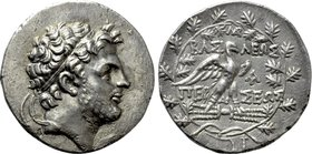 KINGS OF MACEDON. Perseus (179-168 BC). Tetradrachm. Pella or Amphipolis. Au-, magistrate.