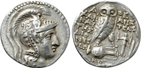 ATTICA. Athens. Tetradrachm (144/3 BC). New Style Coinage. Harinautes, Aristeas and Dionysodo, magistrates.
