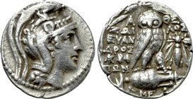 ATTICA. Athens. Tetradrachm (142/1 BC). New Style Coinage. Zoilos, Euandros and Theoxen[...], magistrates.