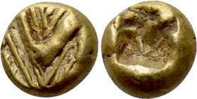 ASIA MINOR. Uncertain. 1/48 Stater (circa 650-600 BC).