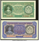 Bulgaria Bulgaria National Bank 250; 500 Leva 1943 Pick 65; 66 Two Examples Crisp Uncirculated.   HID09801242017