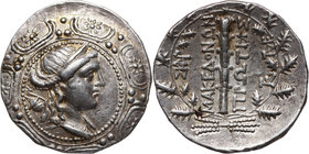 Greece, Macedonia, Tetradrachm 158-149 BC, Amphipolis