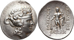 Greece, Thrace, Thasos, Tetradrachm, after 146 BC