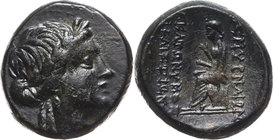 Greece, Ionia, Smyrna, Bronze, c. 145-85 BC