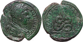 Roman Empire, Caracalla 198-217, Bronze, Pautalia