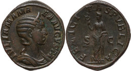 Roman Empire, Julia Mamea (mother of Alexander Severus 222-235), Sestertius, Rome