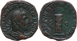 Roman Empire, Philip the Arab 244-249, Sestertius, Rome