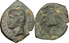 Greek Italy. Samnium, Southern Latium and Northern Campania, Aesernia. AE 20mm, 263-240 BC. D/ Head of Vulcan left, wearing laureate pileus; behind, t...