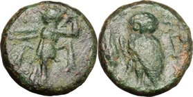 Greek Italy. Southern Lucania, Metapontum. AE 13mm, 300-250 BC. D/ Athena Alkidemos standing left, holding spear and shield. R/ Owl standing left; bef...