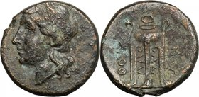 Greek Italy. Southern Lucania, Thurium. AE 17mm, ca. 280 BC. D/ Head of Apollo left, laureate. R/ Tripod. HN Italy 1925. AE. g. 5.22 mm. 17.00 About V...
