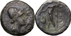 Greek Italy. Bruttium, Rhegion. AE Triens, 203-89 BC. D/ Jugate heads of Dioscuri right, wearing laureate pileus; above each, star. R/ Asclepius stand...