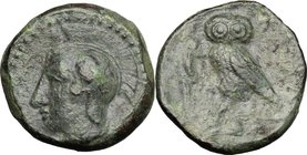 Sicily. Kamarina. AE Tetras, c. 410 BC. D/ Head of Athena left, helmeted. R/ Owl standing left, grasping lizard; in exergue, three pellets. CNS III, 2...