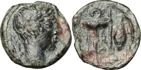 Sicily. Leontini. AE Onkia, 405-402 BC. D/ Head of Apollo right; behind, leaf. R/ Tripod between two grains of barley. CNS III, 4. AE. g. 0.62 mm. 10....