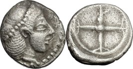 Sicily. Syracuse. AR Litra, 480-470 BC. D/ Head of Arethusa right. R/ Wheel with four spokes. SNG Cop. 627. AR. g. 0.62 mm. 8.00 VF.