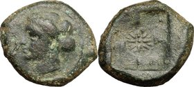 Sicily. Syracuse. Second Democracy (466-405 BC). AE 18mm, 410-405 BC. D/ Head of Arethusa left. R/ Incuse square with four fields and star in the midd...